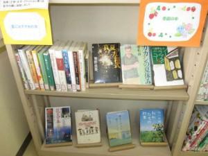 美原 季節の本 夏におすすめの本02