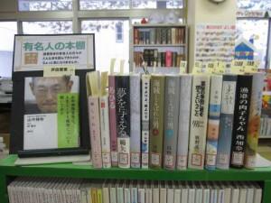 20171126_美原 有名人の本棚