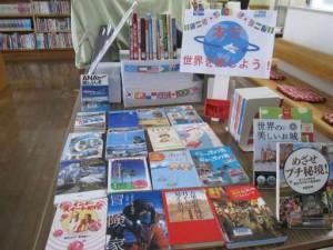 201802_港図書室 本で世界を旅しよう03