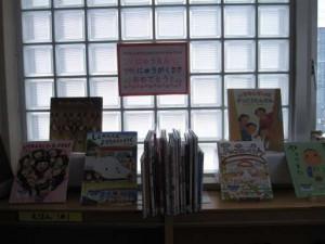 201802_港図書室 にゅうえんにゅうがく01