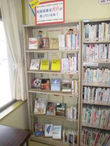 201802_美原 美原図書室だけが持っている本
