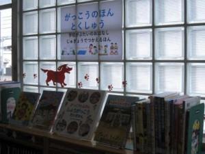 201804_港 学校の本
