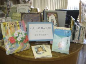 201807_湯川 わたしに選ぶ1冊