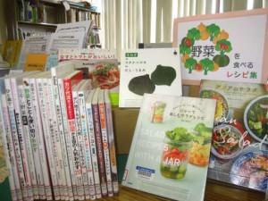 20190825_湯川 野菜を食べるレシピ集