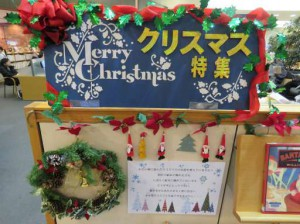201911_中央開架 クリスマス 04