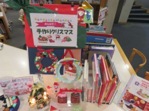 201911_中央児童 クリスマス02